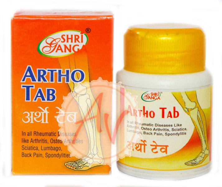 Artho tab инструкция